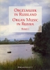 Musique pour orgue en Russie - Volume 1 / Organ Music in Russia -  Volume 1