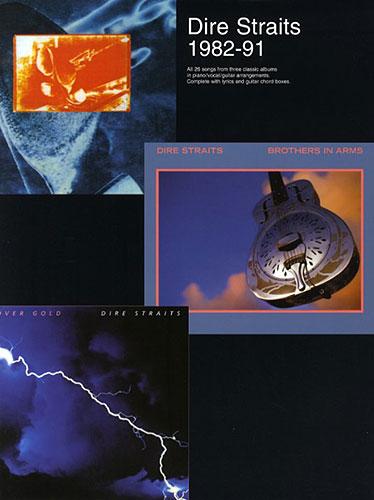 Dire Straits: 1982-91