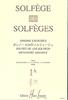 Lavignac, Albert : Solfège des Solfèges (1A) (Sans accompagnement)