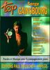 Gainsbourg, Serge : Top Gainsbourg