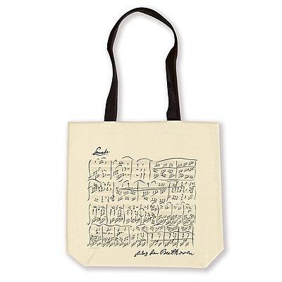 Sac en Tissu - Grandes Anses - Sonate de Beethoven (Blanc Naturel)